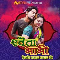 Shweta Bhabhi 2021 EP01 NetPrime Hindi Series 720p | 480p WEB-HD x264