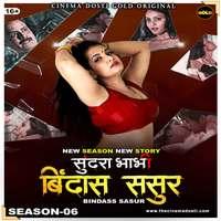 Sundra Bhabhi 6 2021 CinemaDosti Hindi Short Film WEBhd x264