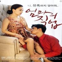 Mother's Job 2021 Korean 720p | 480p WEB-HD x264