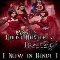 Angels: Ghost Hunter 3 Hindi Dubbed (ORG) WebRip 720p HD [All Episodes] (2019 Thai TV Series)
