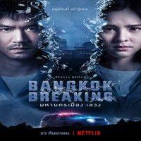 Download Bangkok Breaking (Season 1) Dual Audio {English-Thai} 720p 10bit [300MB]
