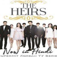 The Heirs (Season 1) Hindi Dubbed (ORG) [All Episodes] WebRip 720p HD (2013 Korean Drama Series)