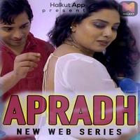 Apradh 2021 Halkut Hindi Short Film 720p | 480p WEB-HD x264