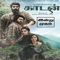 Haathi Mere Saathi (Kaadan 2021) Hindi Dubbed Full Movie Watch Online HD Print Free Download