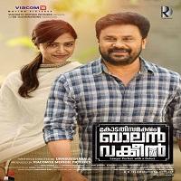 Kodathi Samaksham Balan Vakeel (2019) Hindi Dubbed Full Movie Watch Online HD Print Free Download