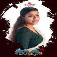 Dhaham 2021 Hindi Ibamovies Short Films 720p   480p WEB-HD x264